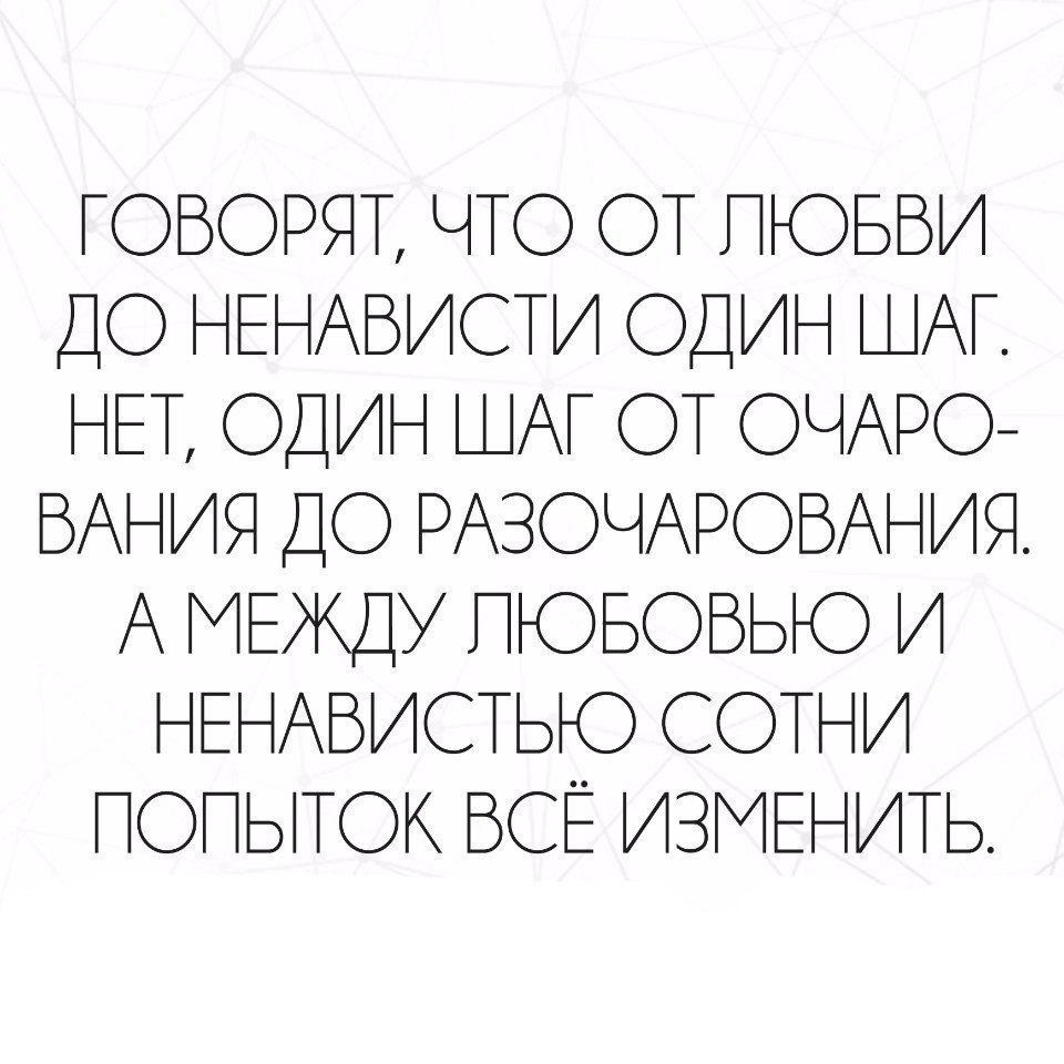 Фото-цитата